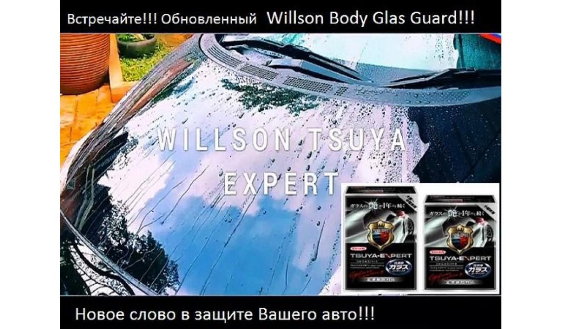 Willson tsuya expert